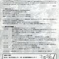 写真: 大森晶子 ピアノ・リサイタル 2016 in 佐久平交流センター