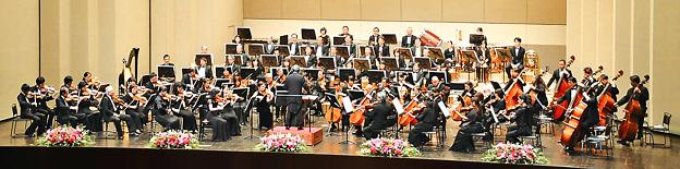 横須賀交響楽団   神奈川県横須賀市