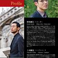 Photos: 野崎剛右 / 上羽剛史 お気に入りのバロック 2018 in 近江楽堂