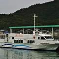 Photos: Mare てしま