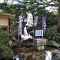 Photos: 竜宮大神