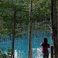 Photos: 青い池にて