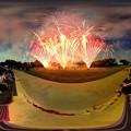 日本平まつり 花火大会 360度パノラマ写真(4)