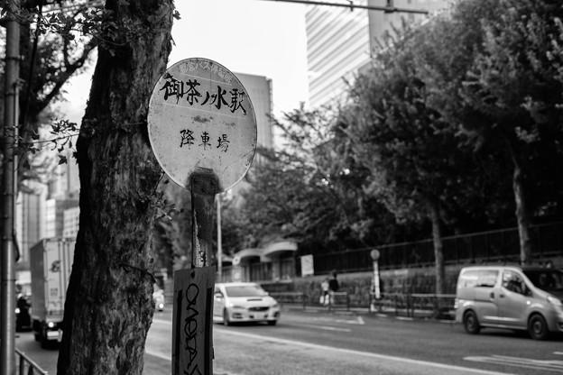 Photos: バス亭