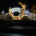 Photos: ODAIBA
