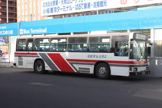 北海道中央バス 2666号車