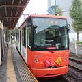 Photos: 都電荒川線 8800形8808号車
