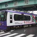 Photos: 都電荒川線 8800形8806号車