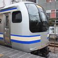 Photos: 横須賀線 E217系Y126編成