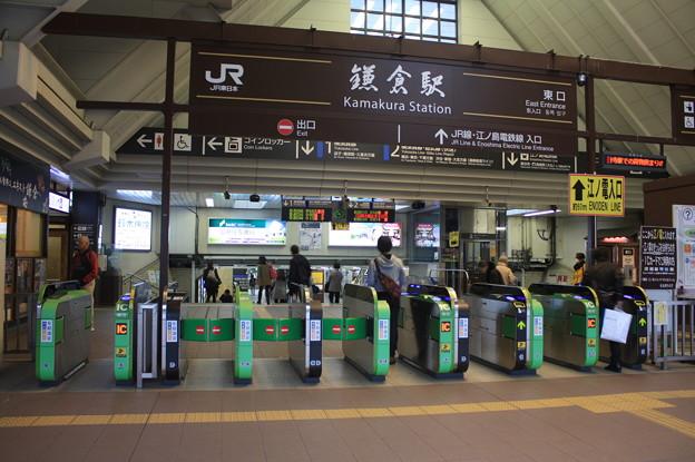 Photos: 鎌倉駅東口改札