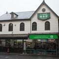 Photos: 江ノ電鎌倉駅