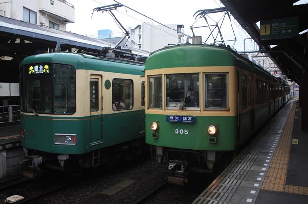 江ノ島電鉄1000形と300形の並び