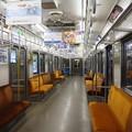 Photos: 長野電鉄8500系 車内
