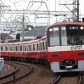 Photos: 京急600形607編成