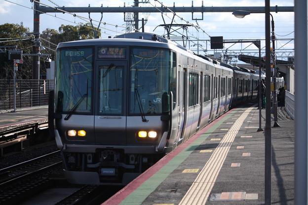 阪和線 223系2500番台 関空・紀州路快速 天王寺 行