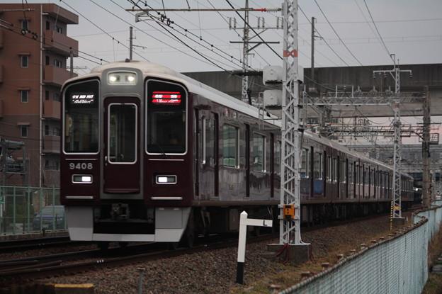 阪急京都線 9300系9308F 特急 河原町 行