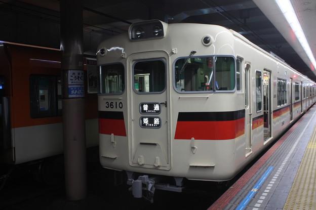 写真: 山陽3000系3610F 普通 山陽姫路 行