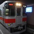 写真: 山陽5000系5610F 直通特急 山陽姫路 行