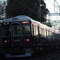阪急神戸線 7000系7000F 通勤特急 阪急梅田 行