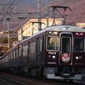 阪急神戸線 7000系7022F 「初詣2018」ヘッドマーク付き 特急 阪急梅田 行