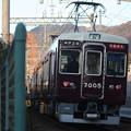 阪急神戸線 7000系7005F 通勤特急 阪急神戸三宮 行