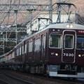 阪急神戸線 7000系7030F 通勤特急 阪急梅田 行