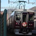 阪急神戸線 7000系7022F 「初詣2018」ヘッドマーク付き 通勤特急 阪急神戸三宮 行