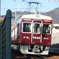 阪急神戸線 7000系7036F 通勤特急 阪急神戸三宮 行