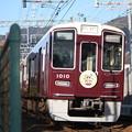 Photos: 阪急神戸線 1000系1010F 「宝」ヘッドマーク付き 普通 阪急神戸三宮 行