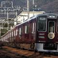 Photos: 阪急神戸線 1000系1007F 「宝」ヘッドマーク付き 普通 阪急梅田 行