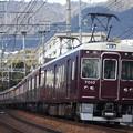 阪急神戸線 7000系7010F 普通 阪急梅田 行