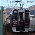 阪急神戸線 9000系9002F 普通 新開地 行