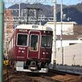阪急神戸線 7000系7013F 普通 神戸三宮 行