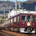 阪急神戸線 7000系7022F 「初詣2018」ヘッドマーク付き 通勤特急 阪急梅田 行 (1)