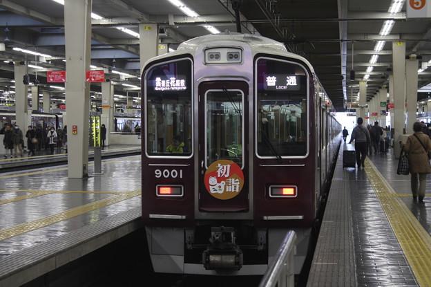 阪急宝塚線 9000系9001F 「初詣2018」ヘッドマーク付き 普通 雲雀丘花屋敷 行 (1)