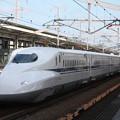 Photos: 山陽新幹線 N700系1000番台(N700A)G38編成
