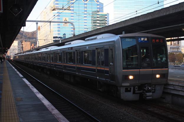 JR神戸線 207系1000番台S15編成