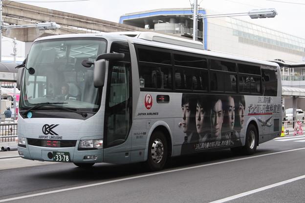大阪空港交通 大阪200か3378