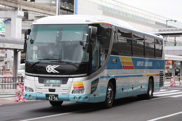 大阪空港交通 大阪200か4296