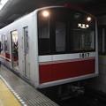 写真: 大阪市営地下鉄御堂筋線 10系1117F