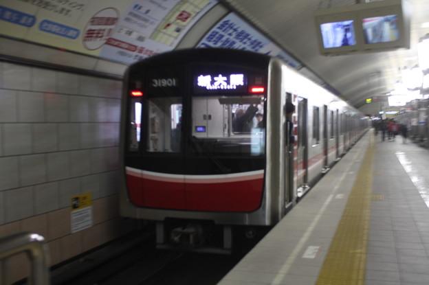 写真: 大阪市営地下鉄御堂筋線 30000系31601F (1)