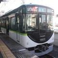 Photos: 京阪本線 13000系13023F