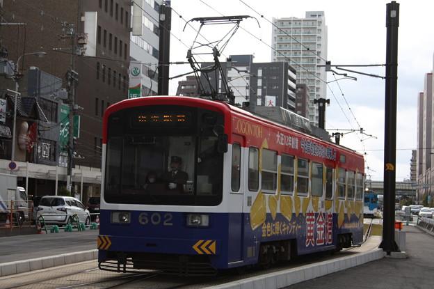 阪堺電気軌道 モ601形602