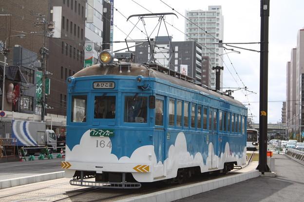 阪堺電気軌道 モ161形164