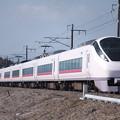 E657系K11編成 5M 特急ひたち5号 いわき 行
