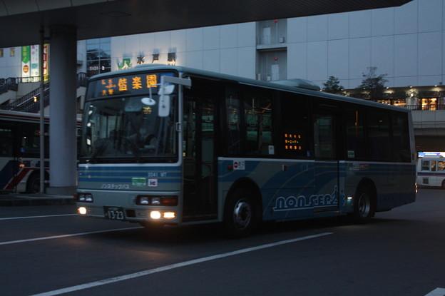 関東鉄道 2041MT