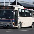 茨城交通 水戸200か1284 「らくがきバス」ラッピング