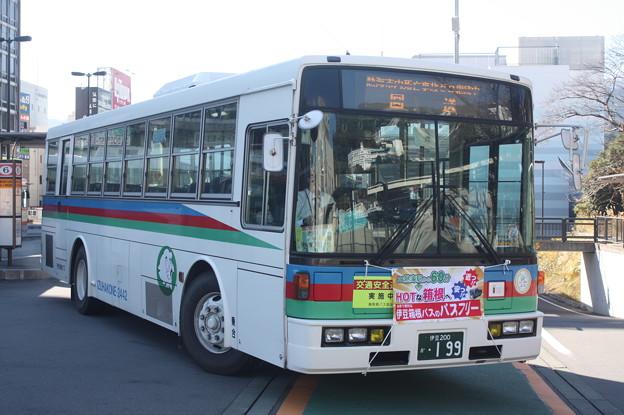 伊豆箱根バス 2442号車