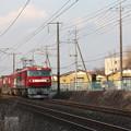 2094レ EH500-81+コキ (1)