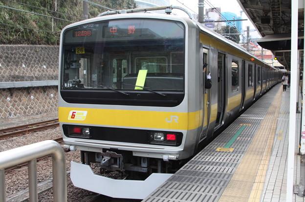 中央・総武緩行線 E231系ミツB26編成